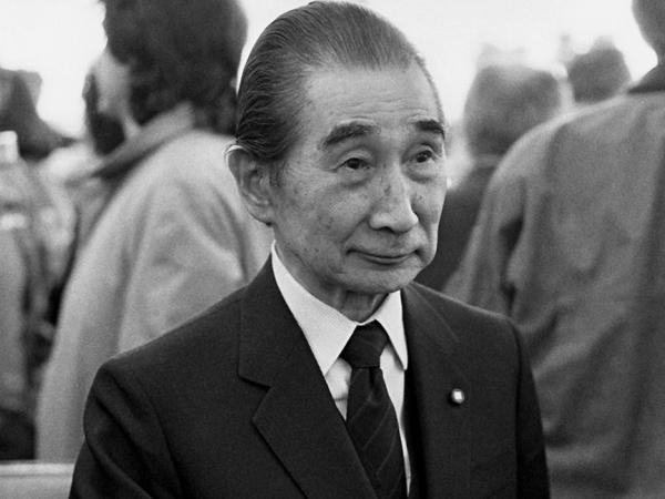 Tange, Kenzō | ANBA